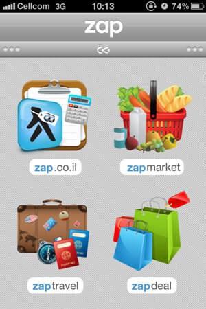 אפליקציית zap